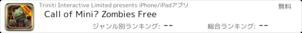 おすすめアプリ Call of Mini™ Zombies Free
