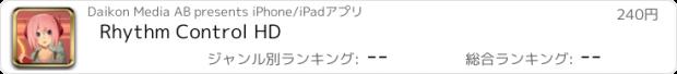 おすすめアプリ Rhythm Control HD