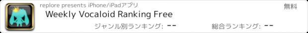 おすすめアプリ Weekly Vocaloid Ranking Free