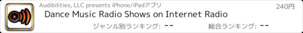 おすすめアプリ Dance Music Radio Shows on Internet Radio