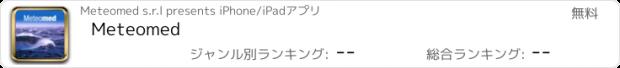 おすすめアプリ Meteomed