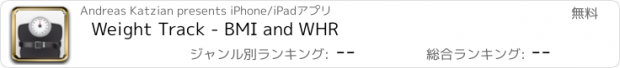 おすすめアプリ Weight Track - BMI and WHR