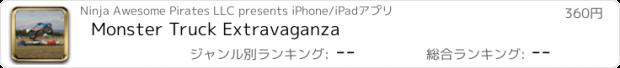 おすすめアプリ Monster Truck Extravaganza