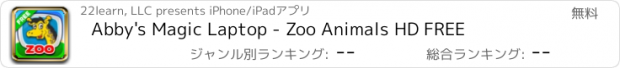 おすすめアプリ Abby's Magic Laptop - Zoo Animals HD FREE