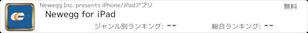 おすすめアプリ Newegg for iPad