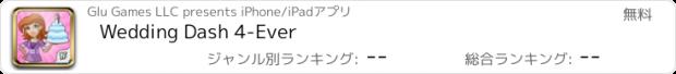 おすすめアプリ Wedding Dash 4-Ever