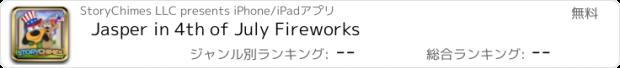 おすすめアプリ Jasper in 4th of July Fireworks
