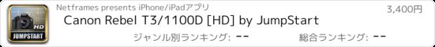 おすすめアプリ Canon Rebel T3/1100D [HD] by JumpStart