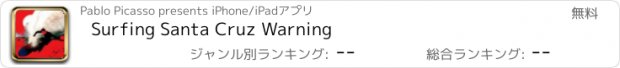 おすすめアプリ Surfing Santa Cruz Warning
