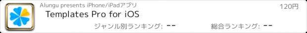 おすすめアプリ Templates Pro for iOS
