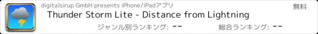 おすすめアプリ Thunder Storm Lite - Distance from Lightning