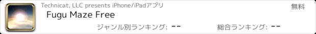 おすすめアプリ Fugu Maze Free