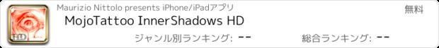 おすすめアプリ MojoTattoo InnerShadows HD