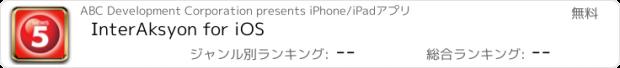 おすすめアプリ InterAksyon for iOS