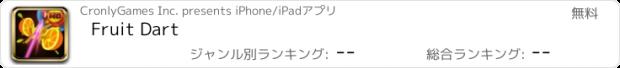 おすすめアプリ Fruit Dart