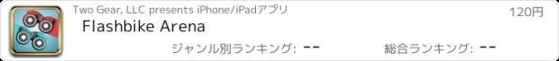 おすすめアプリ Flashbike Arena