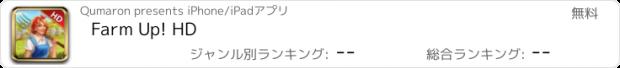 おすすめアプリ Farm Up! HD