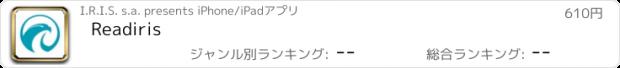 おすすめアプリ Readiris