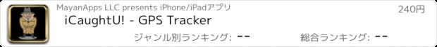 おすすめアプリ iCaughtU! - GPS Tracker