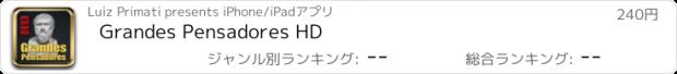 おすすめアプリ Grandes Pensadores HD