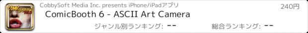 おすすめアプリ ComicBooth 6 - ASCII Art Camera