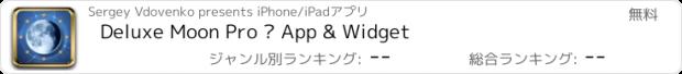 おすすめアプリ デラックス ムーン プロ ― ムーン フェーズ カレンダー