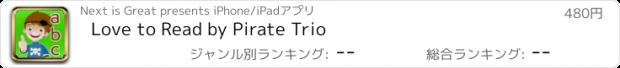 おすすめアプリ Love to Read by Pirate Trio
