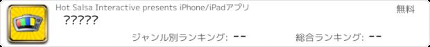 おすすめアプリ 뉴스프랭크