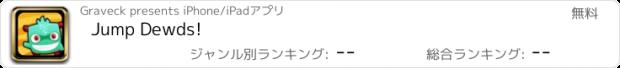 おすすめアプリ Jump Dewds!
