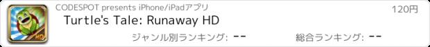 おすすめアプリ Turtle's Tale: Runaway HD