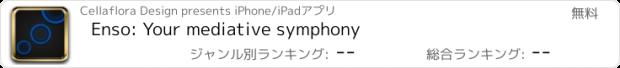 おすすめアプリ Enso: Your mediative symphony