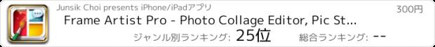 おすすめアプリ Frame Artist Pro - Photo Collage Editor, Pic Stitch with Pic Frame Templates & Filter Effects (フレーム),  合成写真, コラージュ 作成, 文字入れ
