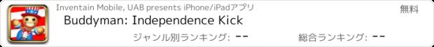 おすすめアプリ Buddyman: Independence Kick