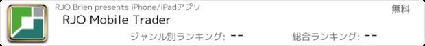 おすすめアプリ RJO Mobile Trader