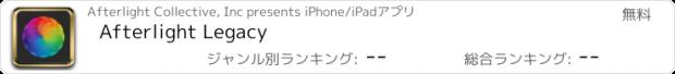 おすすめアプリ Afterlight