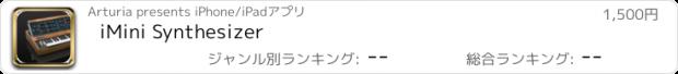 おすすめアプリ iMini Synthesizer