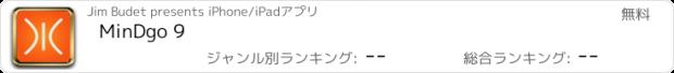 おすすめアプリ MinDgo 9