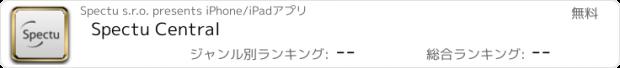 おすすめアプリ Spectu Central
