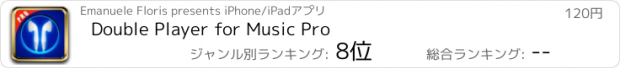 おすすめアプリ Double Player for Music Pro