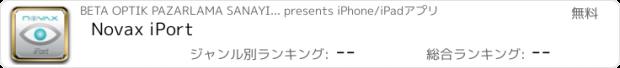 おすすめアプリ Novax iPort