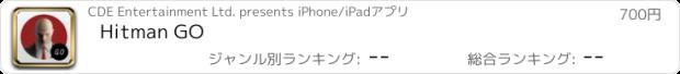 おすすめアプリ Hitman GO