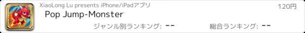 おすすめアプリ Pop Jump-Monster