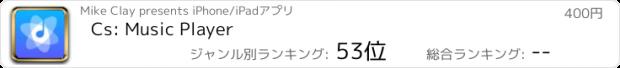 おすすめアプリ Cs: Music Player