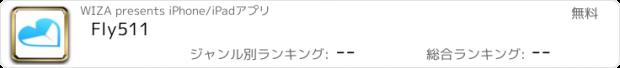 おすすめアプリ Fly511
