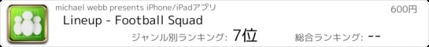 おすすめアプリ Lineup - Football Squad