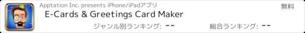 おすすめアプリ Birthday Cards - Happy Birthday Greetings & Frames