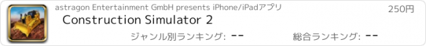 おすすめアプリ Construction Simulator 2