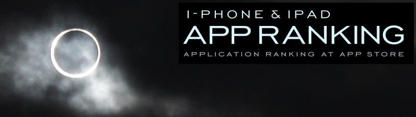 iPhone & iPad アプリランキング